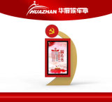 【华展-党建宣传栏】设计、报价、生产一站式宣传标牌