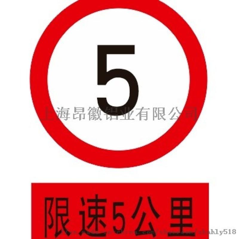厂家直销道路交通指示牌高速公路标志牌反光交通标志牌
