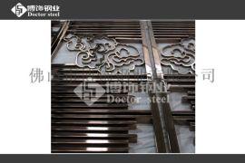 不锈钢定制产品 管材青古铜古铜屏风
