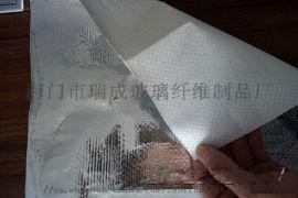 北京镀铝膜编织布 铝箔编织布厂家 防水防潮铝箔包装