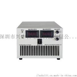 60V100A大功率直流开关电源/大型充电机
