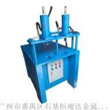 廣州恆駿達定製液壓角鋼衝孔機全自動數控方管衝孔機