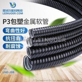 P3型金属软管,蛇皮管,金属波纹管