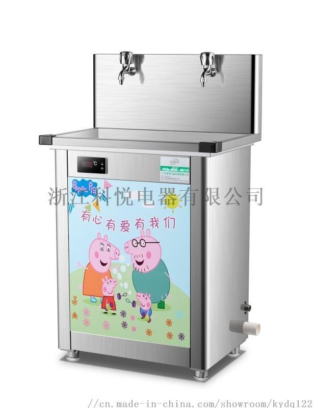 供應揚州常州崑山學校溫熱飲水機智慧開水器器