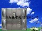 北京洗車水迴圈處理設備(EPT-5110)