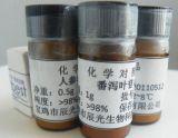 5-羟基马鞭草苷