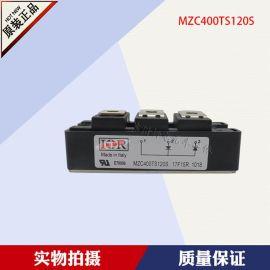 美国 IR快恢复二极管模块MZD450DD120S直销现货