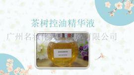 舒緩肌膚修護肌膚茶樹控油精華液