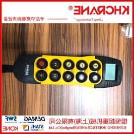 德国DEMAG德马格葫芦配件 手电门 手柄 DSK3SP2-Z 72040183手柄线