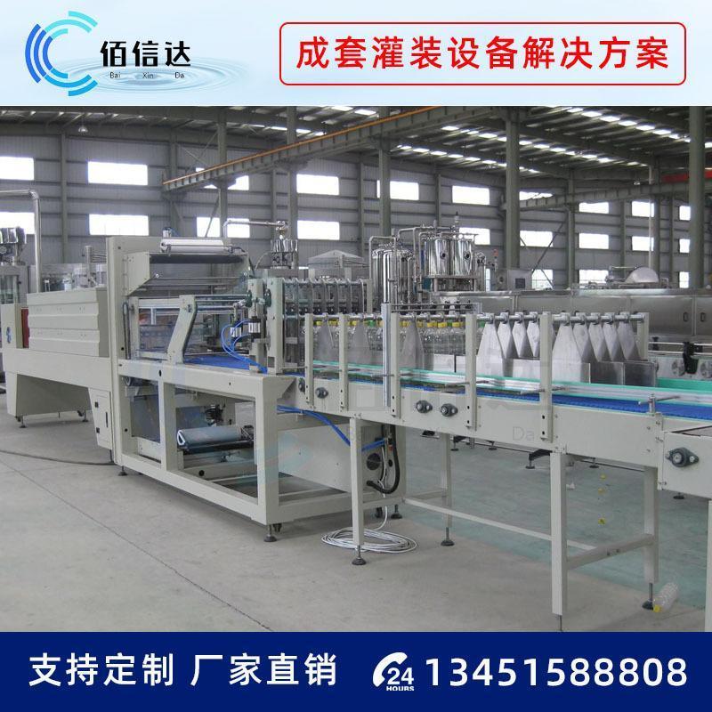 厂家直销自动热收缩膜包装机 全自动热收缩塑封机