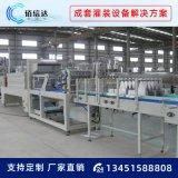 廠家直銷自動熱收縮膜包裝機 全自動熱收縮塑封機