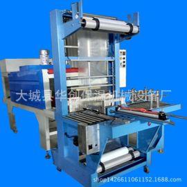 石英加管热收缩包膜机 袖口式二合一热收缩包装机 膜包机厂家定制