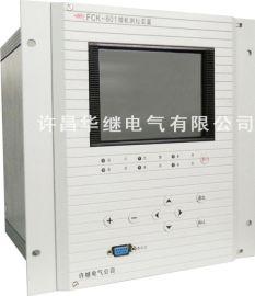 厂家供应WBH-812许继微机变压器保护装置