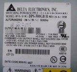 DELTA(臺達)伺服器電源(DPS-500GBH)
