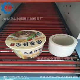 厂家生产胶带塑封机 网格布热收缩包装机 全自动套膜封切收缩机