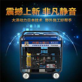280a永磁柴油发电电焊机价格