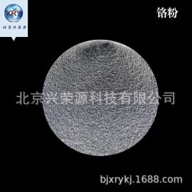 99.5%靶材铬粉150目Cr金属铬粉靶材高纯铬粉