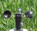 风速传感器 高精度测仪 专业生产厂家直销风速传感器
