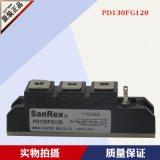 日本可控矽模組PD200FG40全新原裝現貨直拍