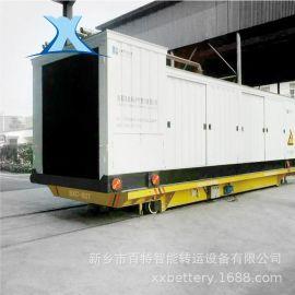 电动轨道搬运平板车运输搬运车100T防爆轨道直行电瓶车搬运设备
