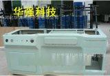 厂家直销自动化设备外壳/工业玻璃钢外壳 玻璃钢机箱