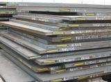 X60/X70石油管线钢板单价销售