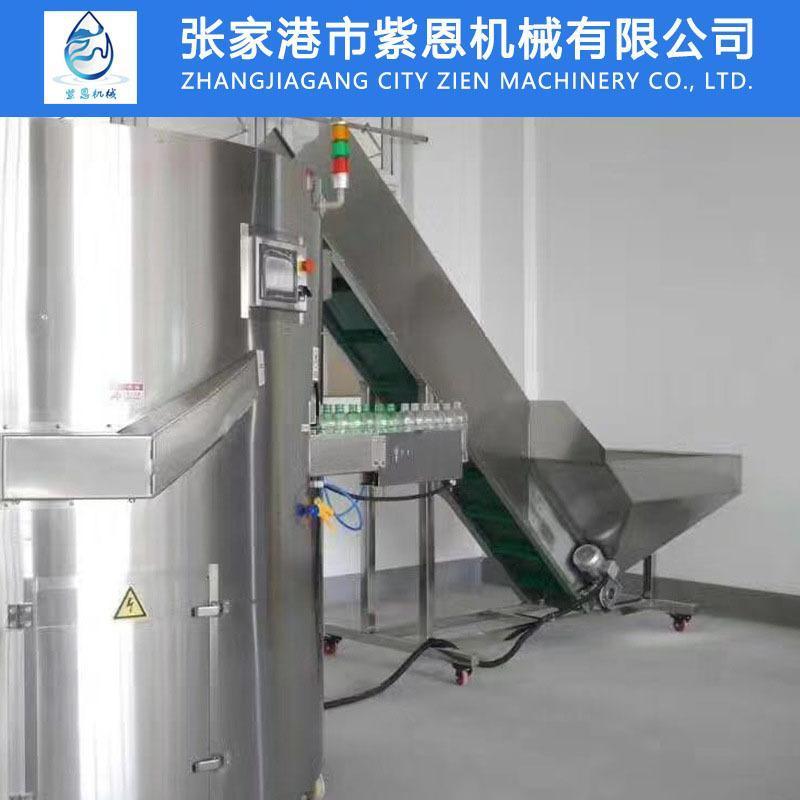 【理瓶機】 全自動高速圓瓶理瓶機廠家 紫恩機械
