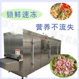 大型网带式江米粘豆沙包芋头条速冻机 芦笋时间可调速冻机