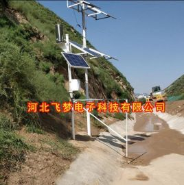 無線遙測雨量水位監測系統 降雨液位檢測站遠程傳輸生產廠家直銷