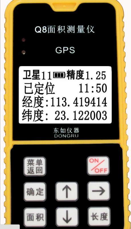 山林面積測量儀Q8 供應手持GPS定位土地測畝儀