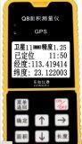 工廠直銷山林面積測量儀Q8  供應手持GPS定位土地測畝儀