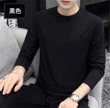 新款黑白套頭T恤定製純色圓領薄款長袖工作服印logo團體班服印字