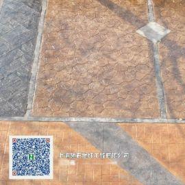 地坪 混凝土压模地坪 压花地坪 彩色水泥