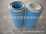 廠家供應唐納森P2092301空氣濾芯
