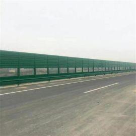 甘肃公路声屏障环保降噪隔音屏障铝板亚克力声屏障围挡