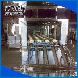 帅飞QGF五加仑灌装机、桶装水生产设备、五加仑桶装水灌装机 自动