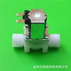 四分外螺纹g1/2有压进水电磁阀进水控制水暖