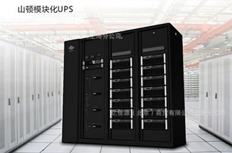 SENDON山頓 30KVA-320KVA模組化UPS不間斷電源 DX系列 可擴展