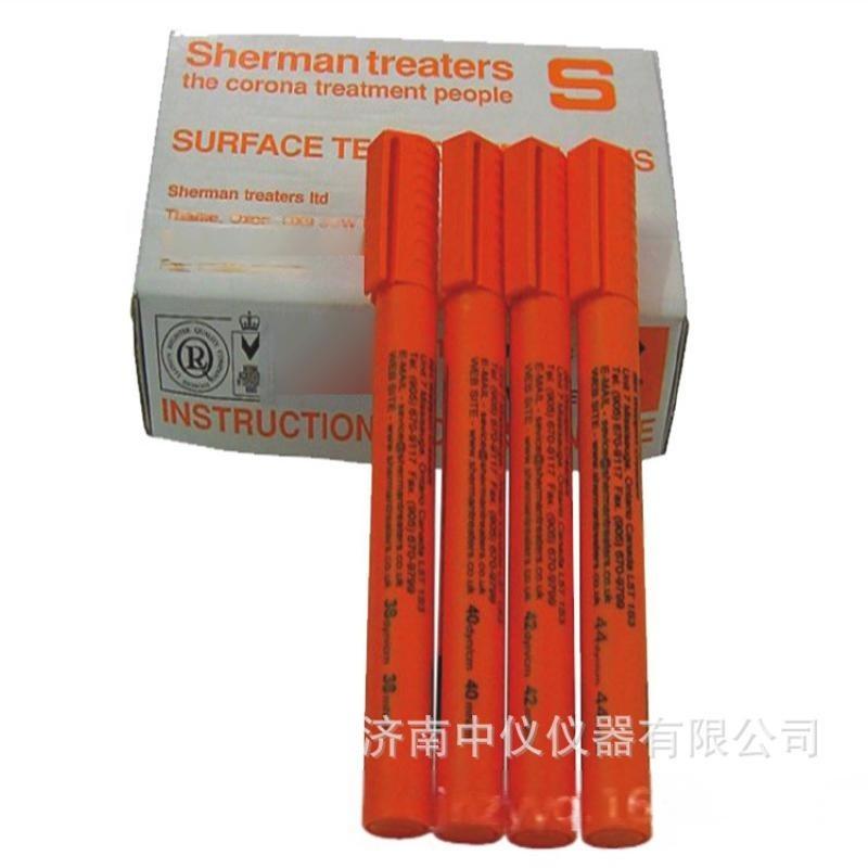 進口可充式/一次性電暈筆  達因筆