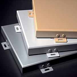 氟碳铝单板厂家直销幕墙铝单板内外墙装饰铝单板