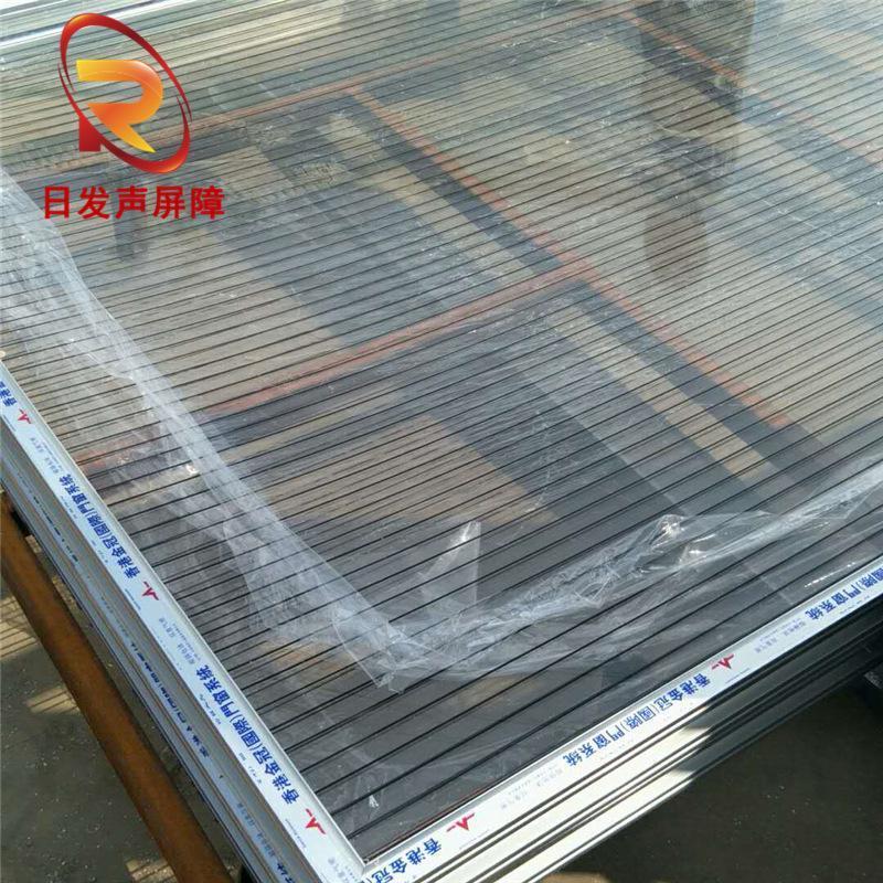 供应 亚克力加筋板 小区  隔音景观板 金属透明板声屏障