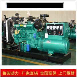 柴油发电机100千瓦无刷6105AZLD可配静音箱双电源移动拖车三相电