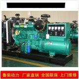 柴油發電機100千瓦無刷6105AZLD可配靜音箱雙電源移動拖車三相電