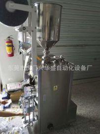 兴华盛供应家具塑胶件点数机 五金配件称重包装机电子螺丝自动机