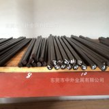 SKH55鈷超硬型高速工具鋼圓棒
