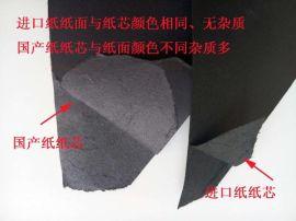供应库存110G-450G单面黑咭纸压边黑卡纸