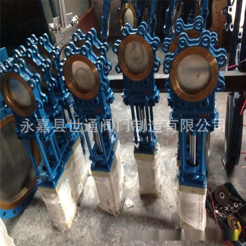 郑州气动刀型闸阀DN150  刀型闸阀生产厂家
