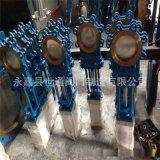 鄭州氣動刀型閘閥DN150  刀型閘閥生產廠家