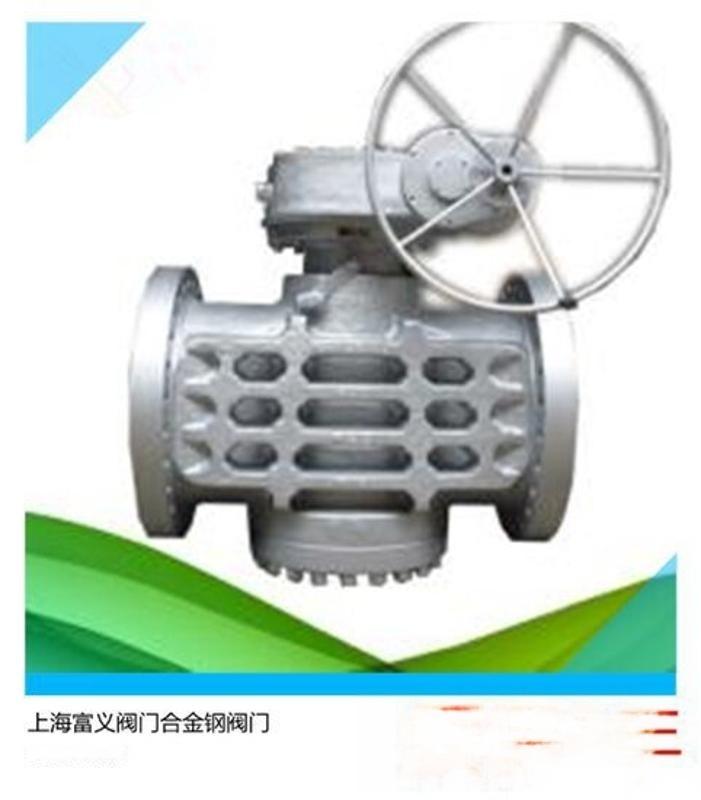 高温高压球阀 锻钢球阀 蒸汽球阀 不锈钢球阀