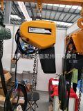 環鏈電動葫蘆吊機1T起重裝卸機械設備環鏈電動葫蘆
